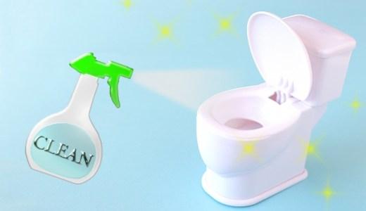 トイレ掃除の頻度について!洗剤は重曹とクエン酸、どちらがおすすめ?