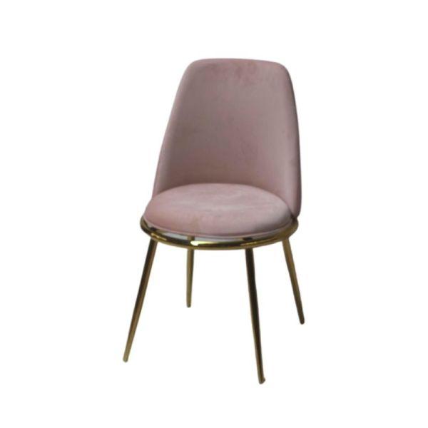 krzesło różowe tapicerowane halesia