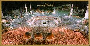 ¿Por qué los musulmanes peregrinación a La Meca