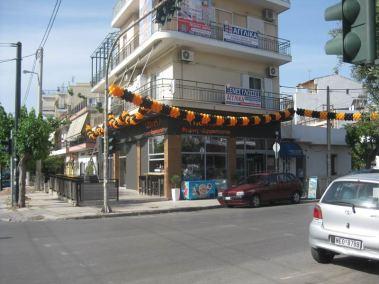 Αδειοδότηση αρτοποιείου στο Περιστέρι