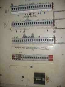 Πιστοποίηση ηλεκτρολογικής εγκατάστασης ελαιουργείου
