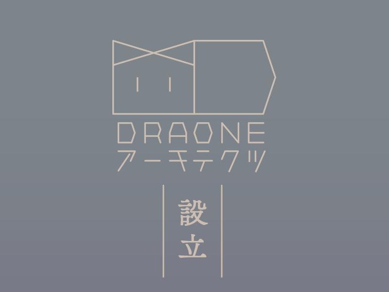 【sims4建築】draoneアーキテクツ vol.1(事務所設立)