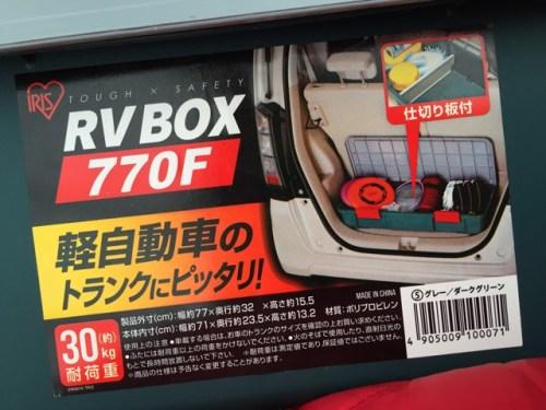 20150210-jb23-rear-luggage01