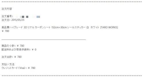 taro-works-carbonsheet-white