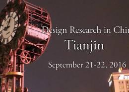 Design Research Tianjin