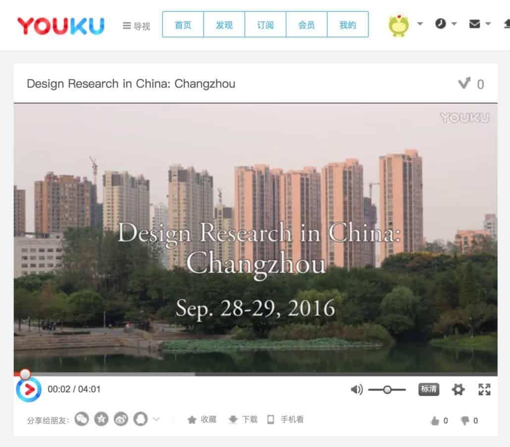 Changzhou YouKu