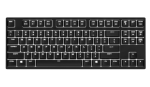 The Cooler Master Quick Fire Rapid-i keyboard.2