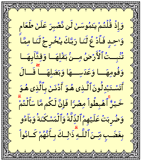 قرآن1