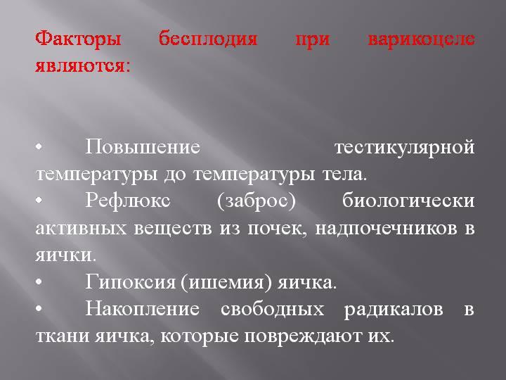utilizarea de mers pe jos pe varicoză)