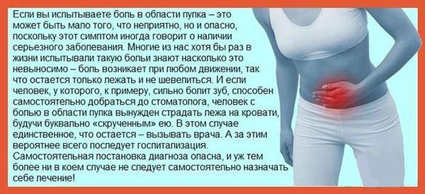 Hónap fáj a prosztatitist)