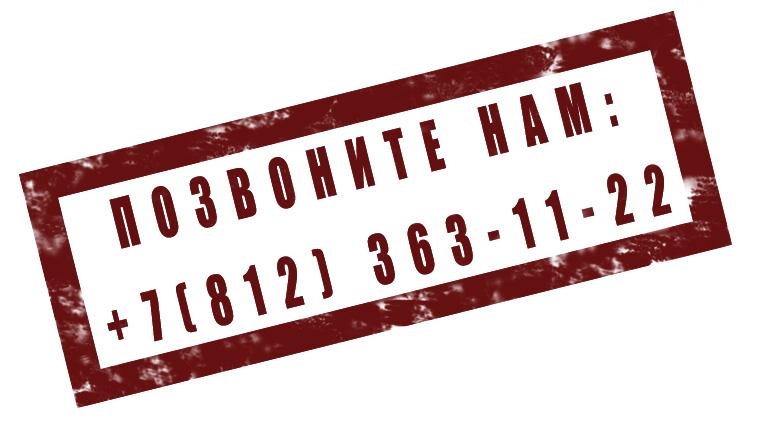 Call_us2.jpg.