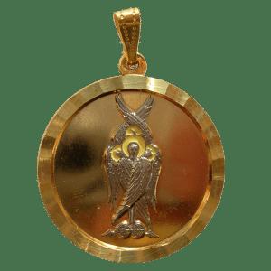 Médaille de Dieu Amour