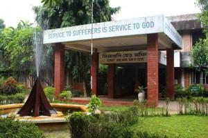 CRP-Bangladesh entrance