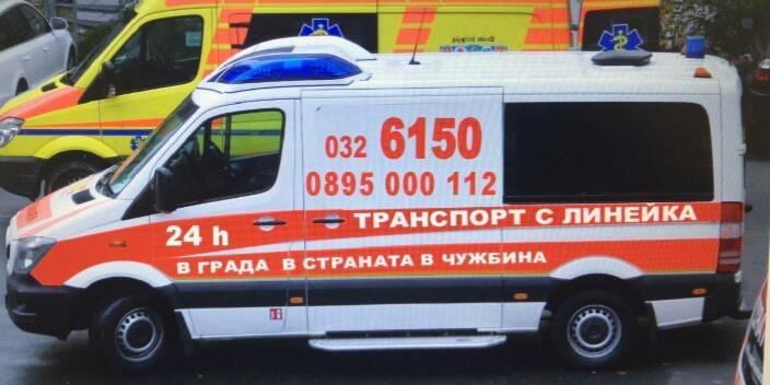 Линейка Пловдив с нова придобивка