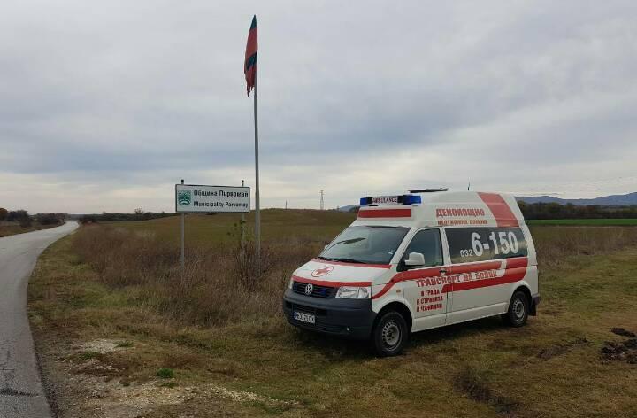 Линейка в Пловдив 6 150 с 4х4 достигаме навсякъде до нашите пациенти
