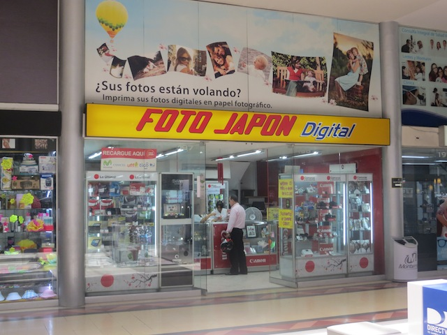 Foto Japon in Monterrey mall