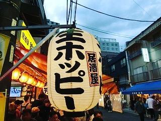 関ジャニ∞クロニクル浅草