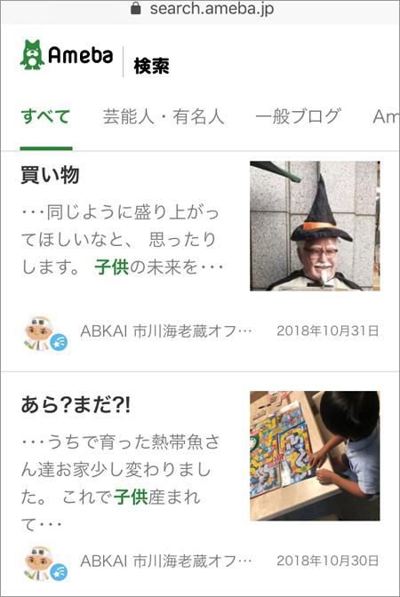 ブログ内検索5