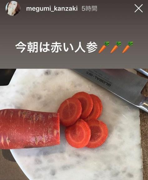 神埼恵包丁グローバルイスト