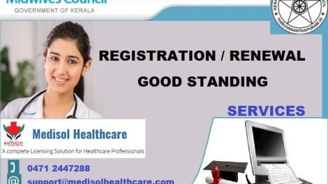 kerala Nursing council