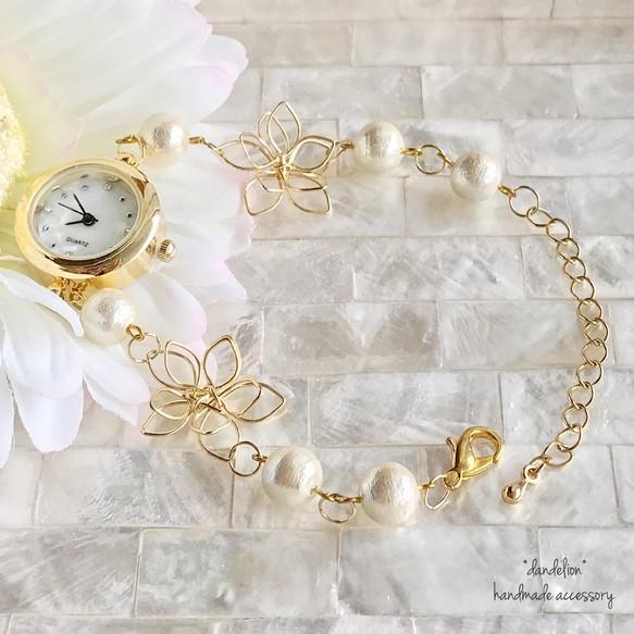 Re * Cotton珍珠和花手鍊手錶(手錶)定做 手錶 *dandelion* 的作品|Creemaー來自日本的手作・設計購物網站