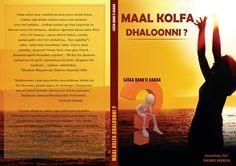 Maal kolfa dhaloonni Creative writing (asoosama), in Afaan Oromo by Lata Qana'ii Aagaa