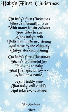 Baby First Christmas Poems And Quotes QuotesGram