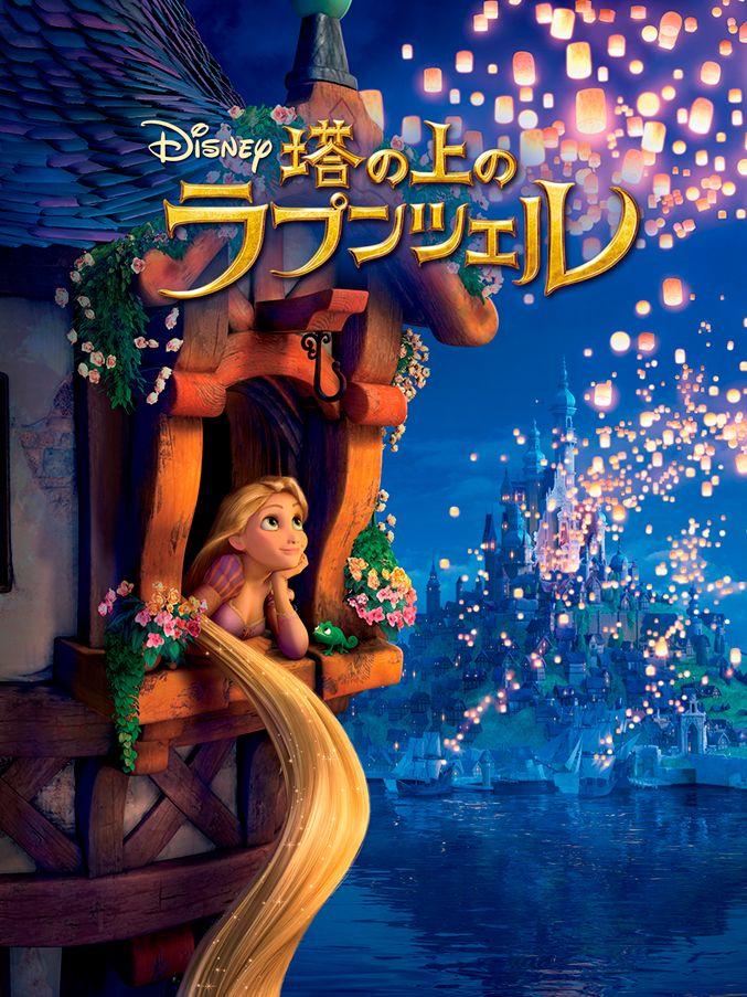 International Disney Poster Gallery