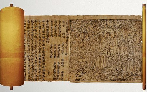 This is the worlds oldest printed book called the Diamond Sutra, a buddhist text printed in 868 A.D. It was hidden in a cave in the Gobi desert until a monk discovered it around 1900.