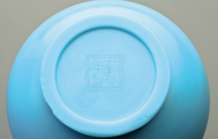 An opaque sky-blue bottle vase, Qianlong four-character wheel-cut mark within a square and of the period (1736-1795)