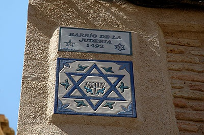 The Jewish neighborhood, Toledo