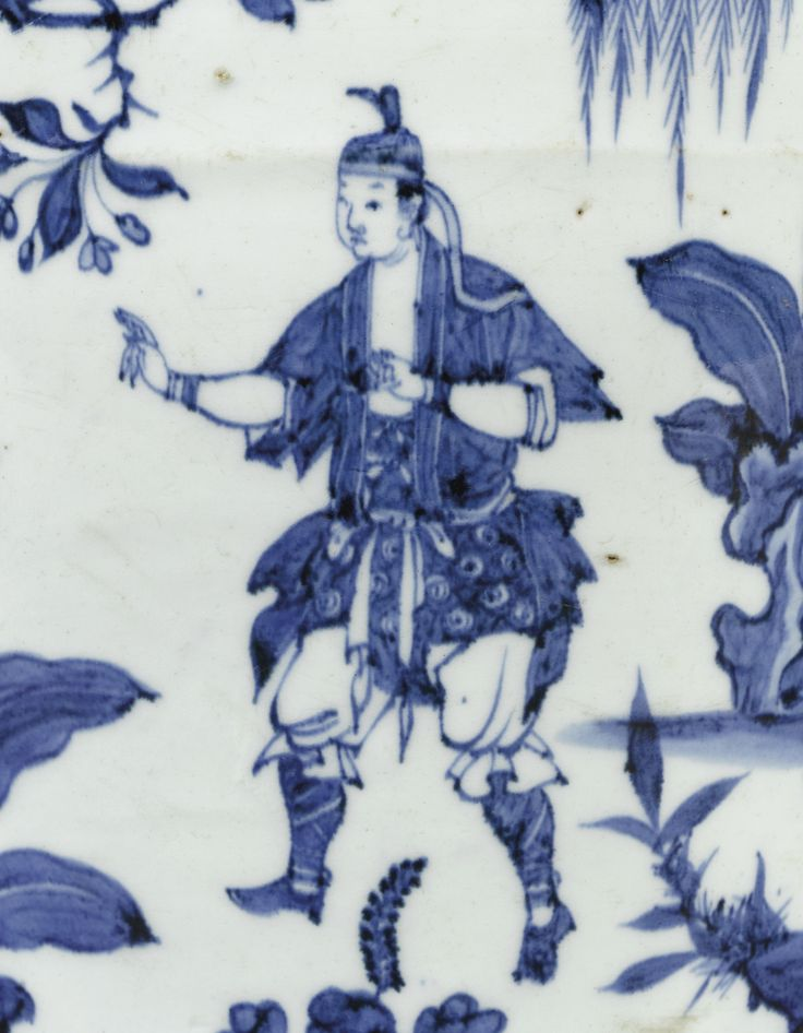 A BRILLIANTLY PAINTED AND EXTREMELY RARE BLUE AND WHITE FRAGMENT OF A MEIPING<br>YUAN DYNASTY | Lot | Sotheby's
