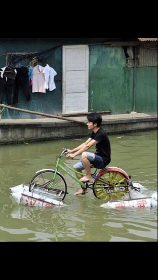 Image Result For Chinese Bath