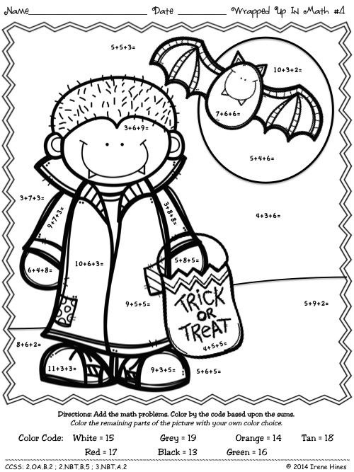 wrapped up in math code addition puzzle p