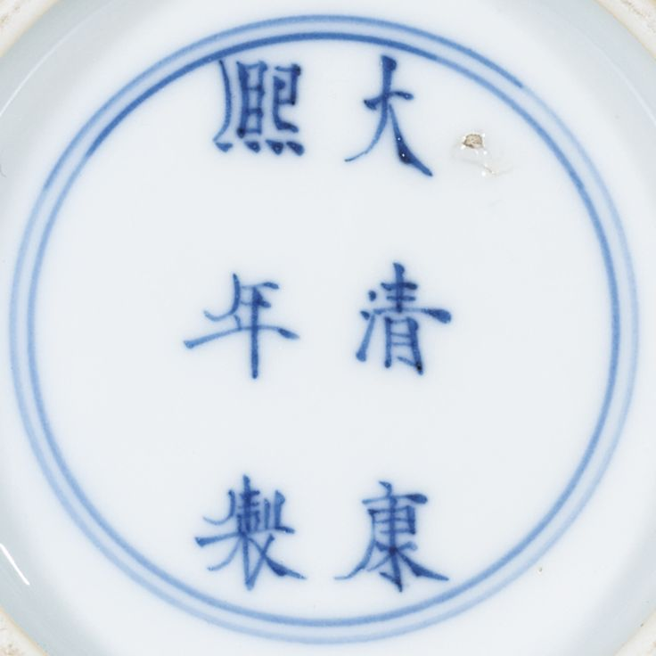 MARK AND PERIOD OF KANGXI | Lot | Sotheby's