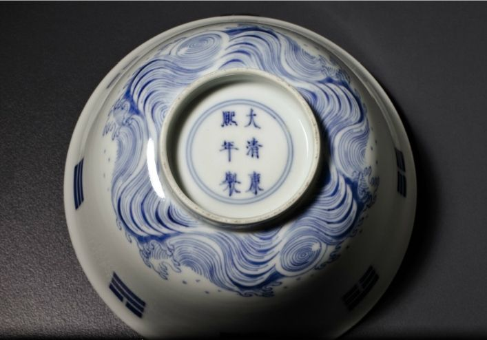 A blue and white 'bagua' bowl, Kangxi six-character mark in underglaze blue within a double circle and of the period (1662-1722).