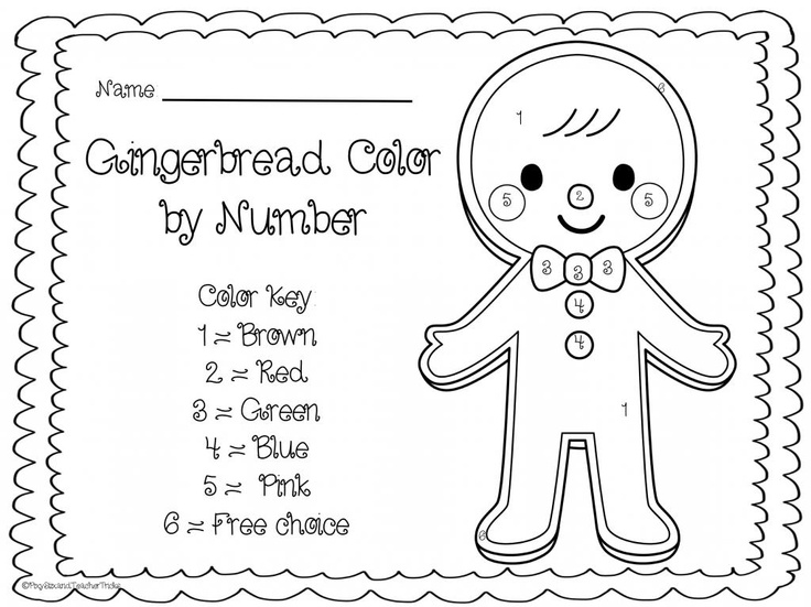 stix and teacher tricks freebie gingerbread man color by number