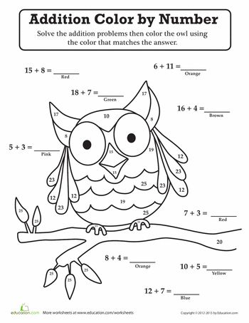 worksheets owl color by number school owl theme pinterest