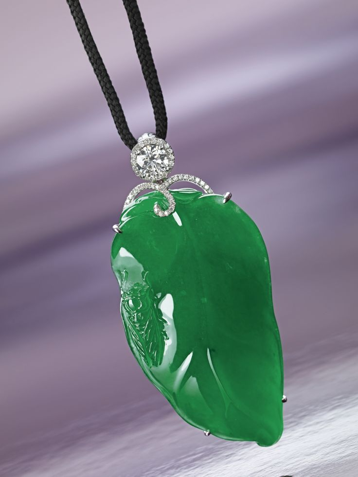 Fine Jadeite 'Leaf and Cicada' and Diamond Pendant | Lot | Sotheby's