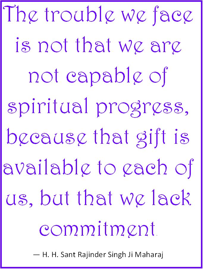 24/10/2013 Spiritual Quote