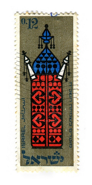 Israel Postage Stamps: Scrolls of the Torah by karen horton, via Flickr