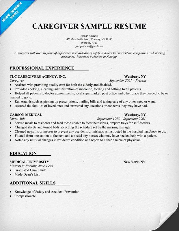 example resume for caregiver position best resume building site