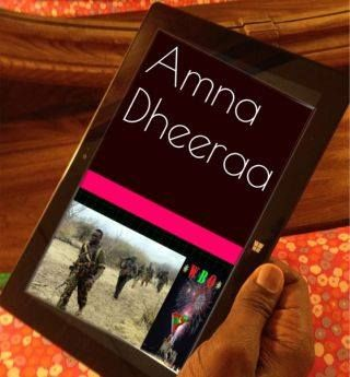 """Amna Dheeraa"" – A New eBook   As Afan Oromo literature continues to burgeon in Oromiyaa and beyond, the online digital shelf is also filling up fast with Afan Oromo eBooks. The newest addition to this digital shelf is Daani'eel Tafarraa Dibaabaa's ""Amna Dheeraa"" with editor Jaalala Biyyaa"