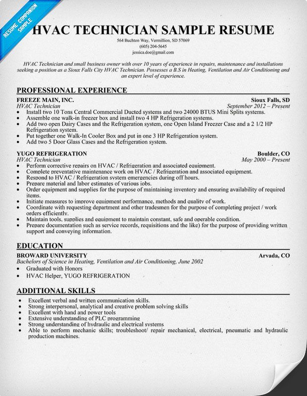 resume no experience template sample resume hvac technician sample
