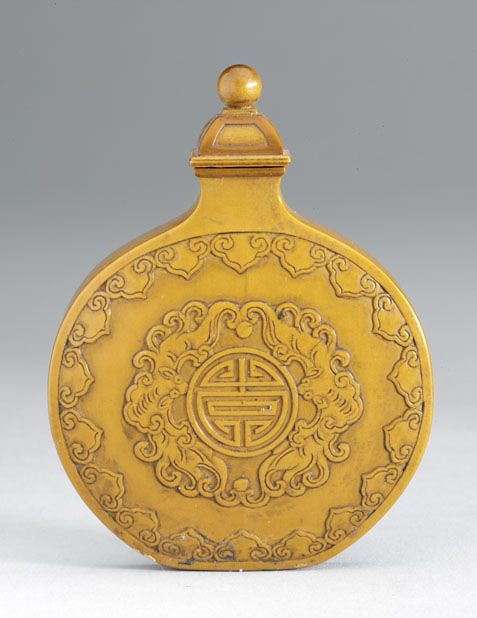 Bamboo snuffbottle 1750 - 1900 AD Qing Dynasty China