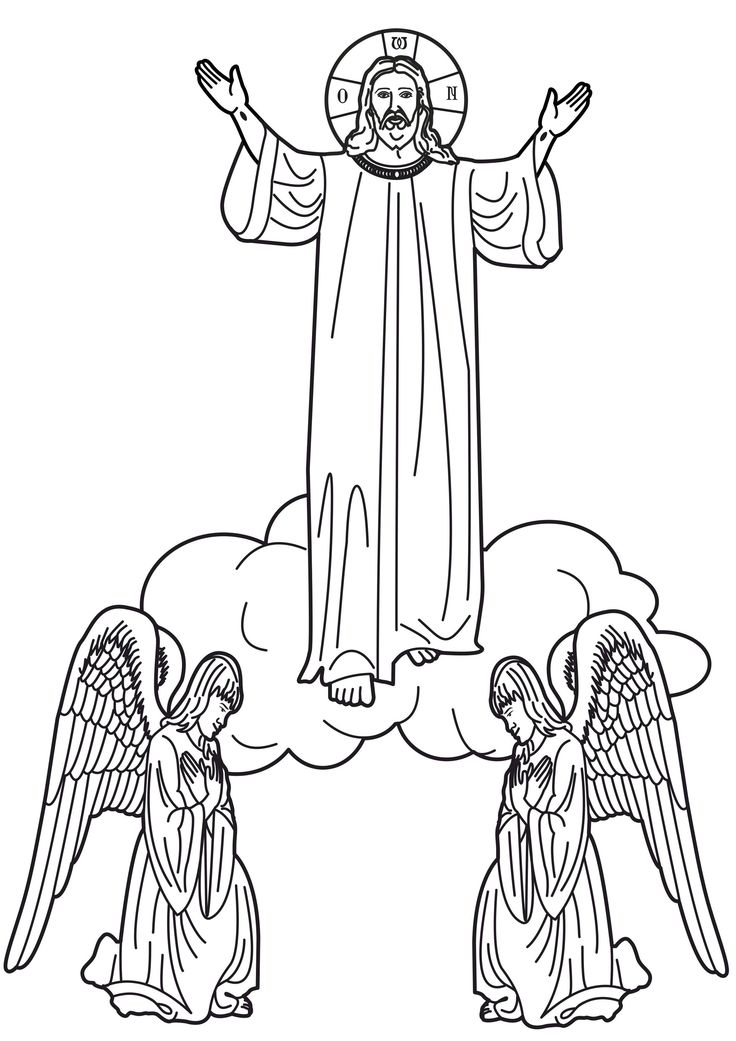 christ's ascension into heaven coloring page.  pentecost