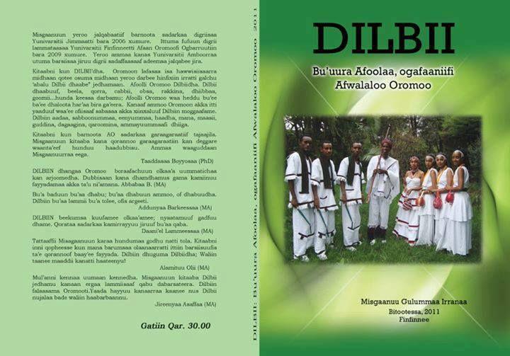Dilbii  New book in Afaan Oromo