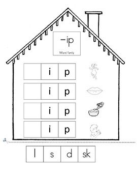 New 527 Word Family Ip Worksheets