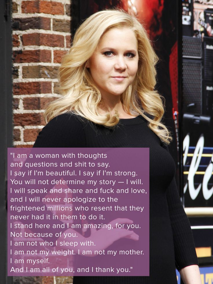 Amy Schumer's speech on being a woman, having confidence, and dealing with body-image issues.