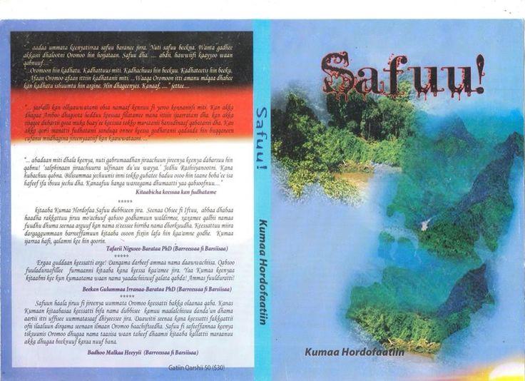 Safuu New book in Afaan Oromo Oromia literary works